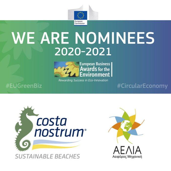 2020 05 21 costa nostrum european business awards nominees 1
