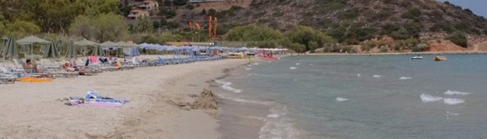 costa nostrum almyros beach cv