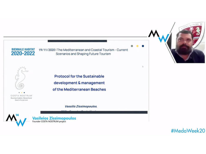costa nostrum participates at the webinar The Mediterranean and Coastal Tourism Current Scenarios and Shaping Future Tourism video